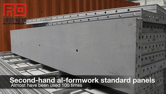 Second-hand Al-formwork surface effect for permanent formwork systems