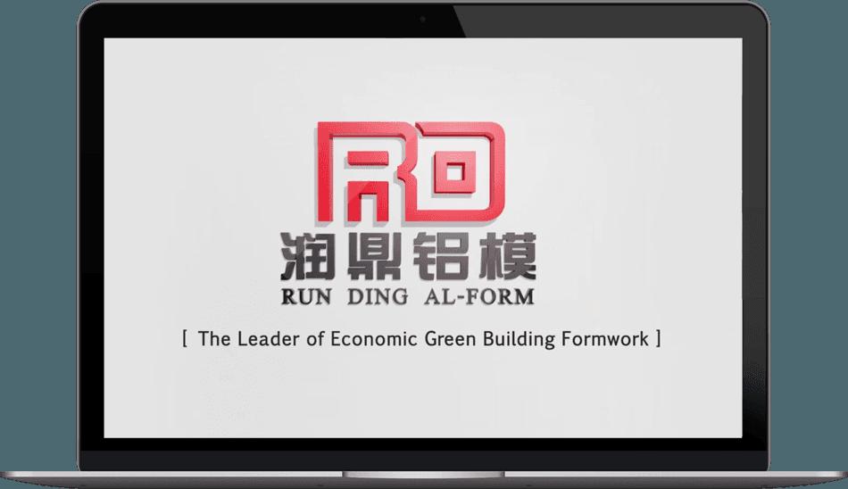 RD Al-formwork Company